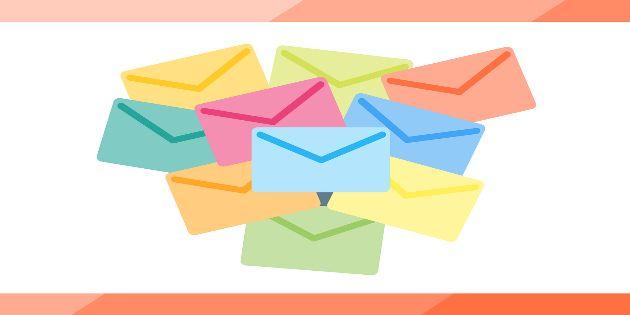 L'importanza della mailing list